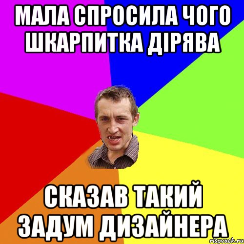 chotkiy-paca_42474803_orig_.jpeg