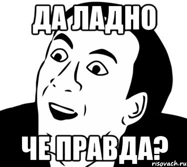 da-ladno_41698575_orig_.png