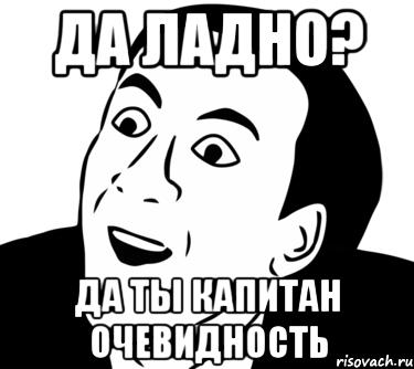 """""""Он сюда прилетает на вертолетах"""", - в Карелии нашли предполагаемую дачу Путина - Цензор.НЕТ 5422"""