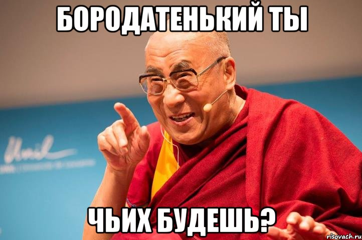 dalay-lama_42380743_orig_.jpeg