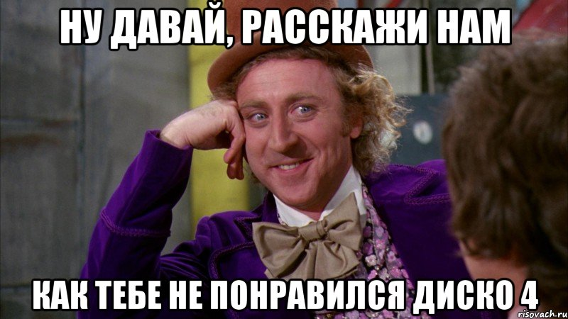 davay-rasskazhi_43599557_big_.jpeg