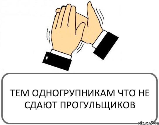 bolshim-huem-ebut-devushku