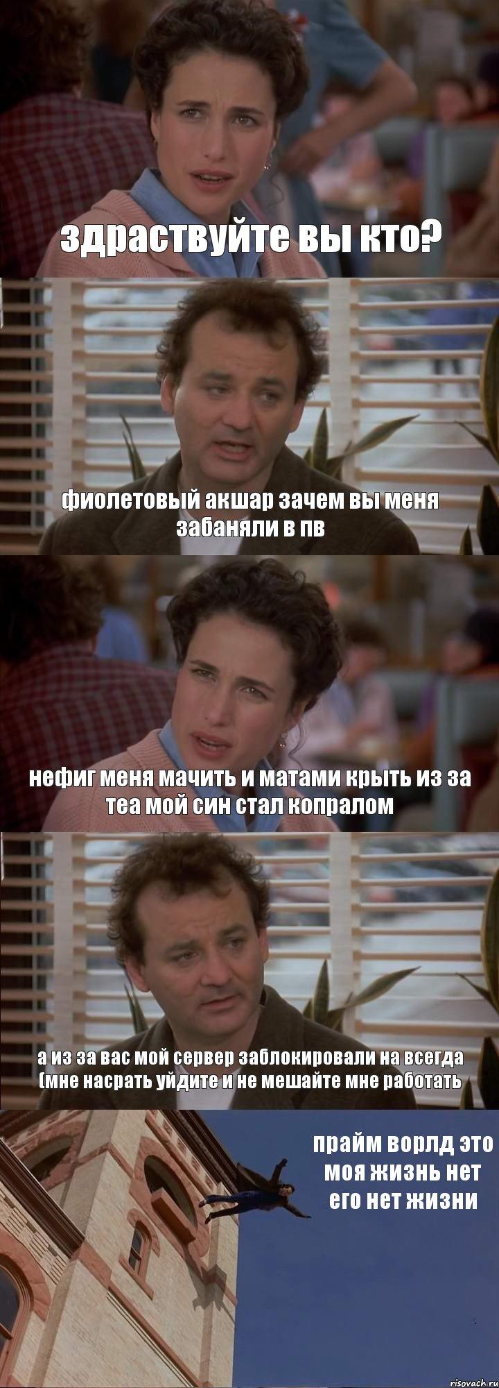 Узбекский мат син трахютса 11 фотография