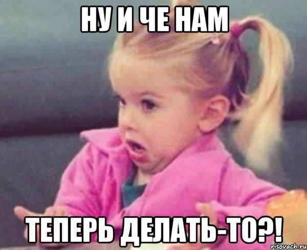 devochka-vozmucshaetsya_41953405_orig_.j