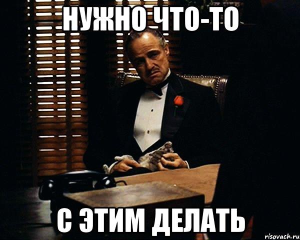 don-vito-korleone_43995185_orig_.jpeg
