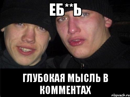 ь ты: