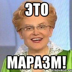 Фракция БПП готова поддержать досрочное прекращение полномочий Мартыненко - Цензор.НЕТ 4927