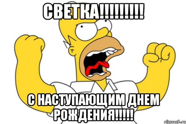 Поздравление с днём рождения для женщины на украинском языке 45