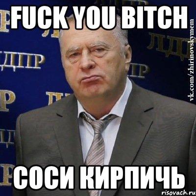zhestkoe-porno-cherno-beloe-foto