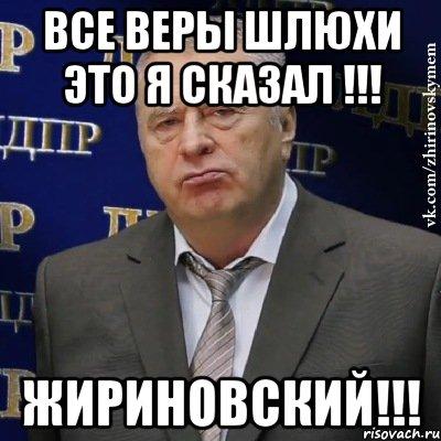 Зпелые проститутки москвы