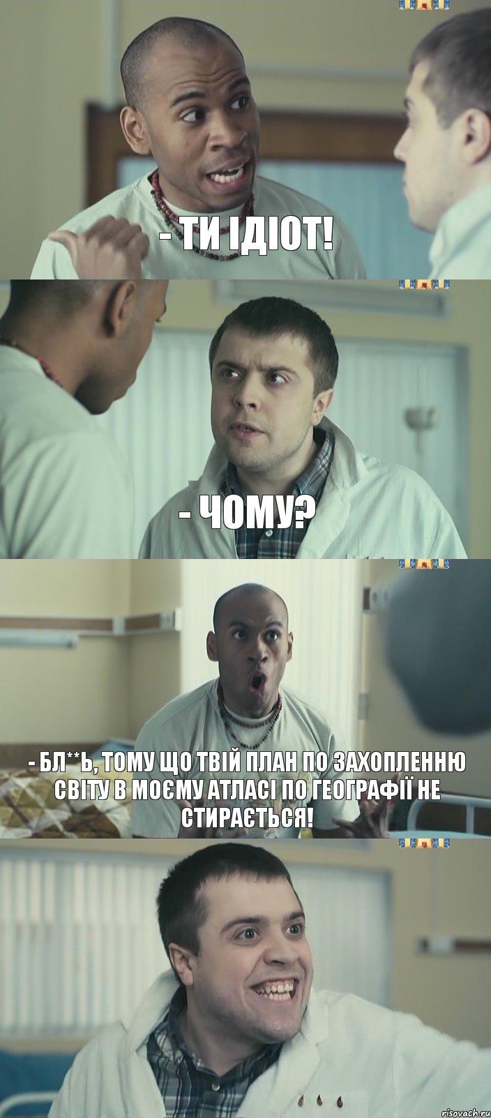 seks-so-starim-muzhchinoy-forum
