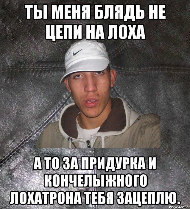 porno-tolstih-zhenshin-v-kolgotkah