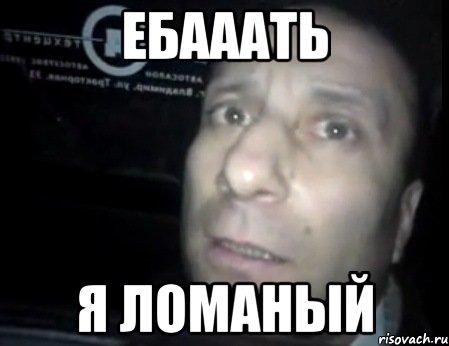 Как понять последний довод собственного визави, который звучит: я тебе по-русски говорю!