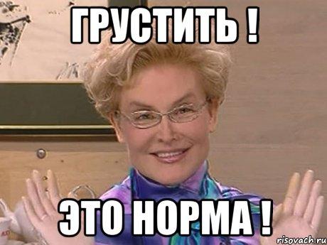malysheva_43735880_orig_.jpg