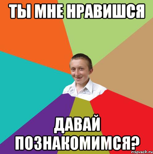 otsosi-s-bolshih-huev