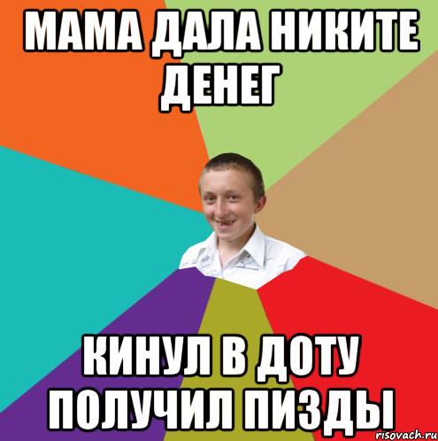 kak-pizdoy-zarabotat-deneg