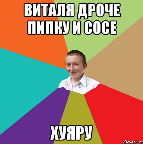 kak-nazivayutsya-devushki-lyubyashie-seks