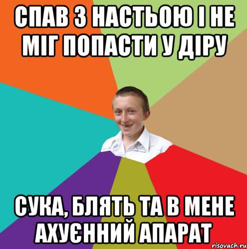 shlyuhi-s-ogromnoy-zhopoy