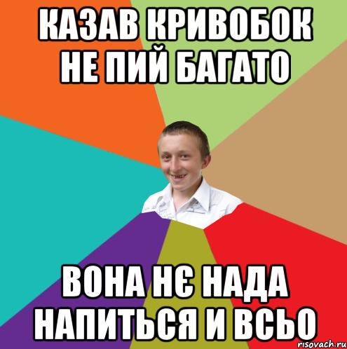 veronika-zemanova-konchaet