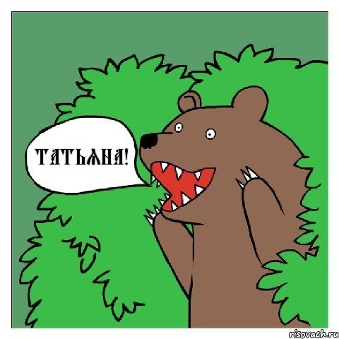 Татьяна шлюха