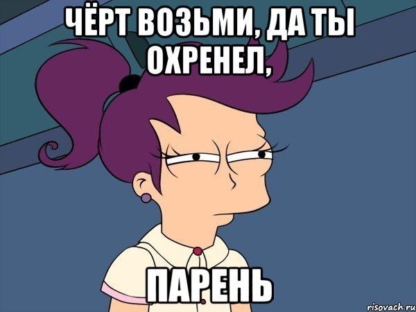 mne-kazhetsya-ili-lila_42635123_orig_.jpg