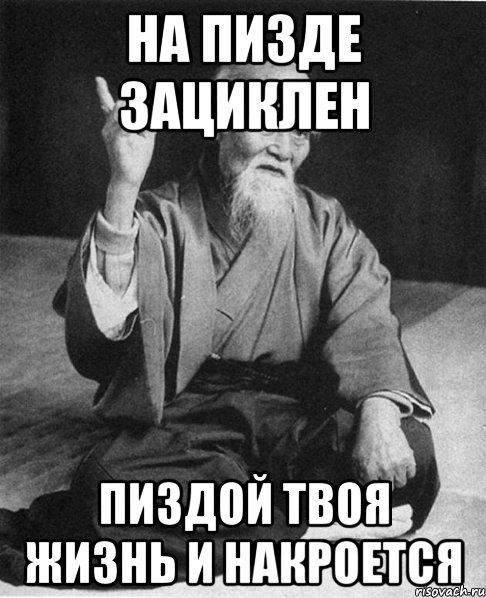 yandeks-nakrilsya-pizdoy