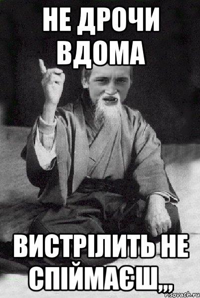 porno-russkaya-drochka-smotret-onlayn
