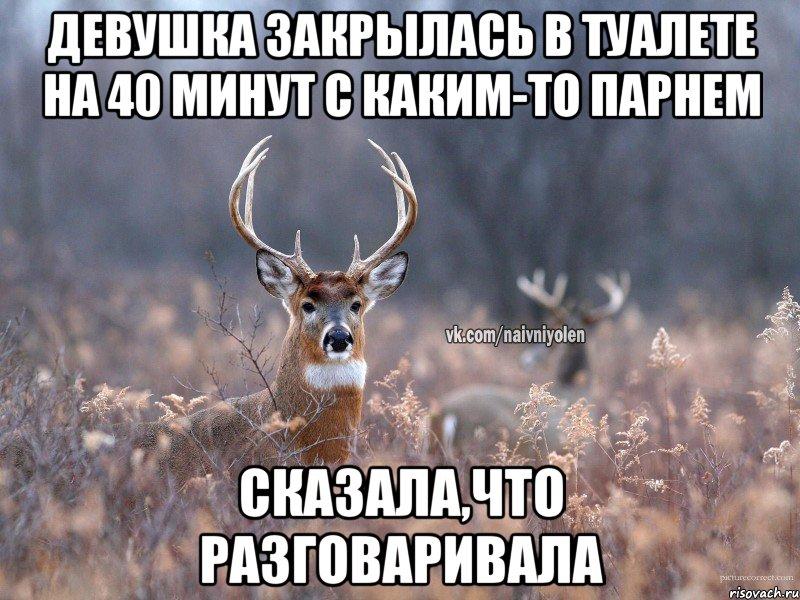 devushka-fotosessiya-golaya