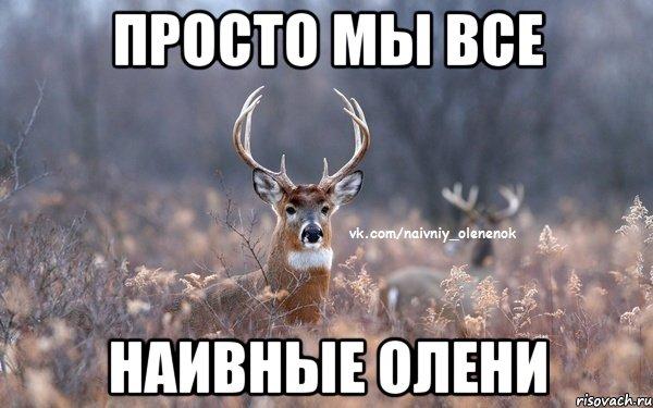 intim-na-odnu-noch-blagoveshensk