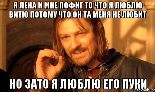 Лена как ты так? - YouTube