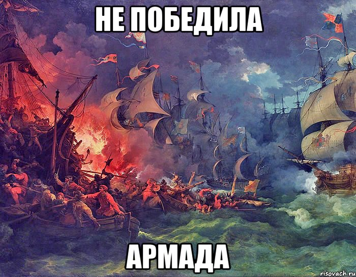 the european history on the spanish armada
