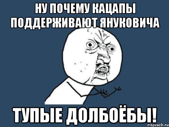 Похищенные террористами на Луганщине члены миссии ОБСЕ вышли на связь, - СМИ - Цензор.НЕТ 9736