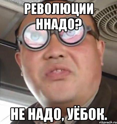 За установление своей власти украинцы восстанут столько раз, сколько нужно, - Тимошенко - Цензор.НЕТ 2877