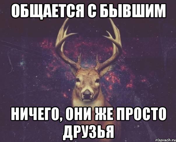 o-chem-razgovarivat-s-devushkoy