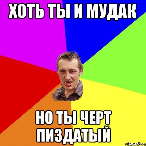 golie-muzhchini-polnostyu