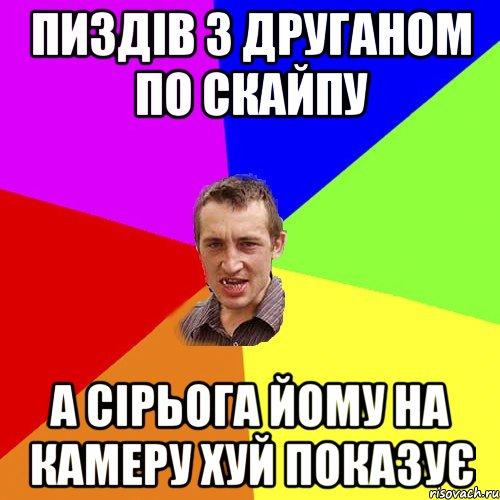 gruppovuha-starih-zhenshin-s-volosatimi-pizdami