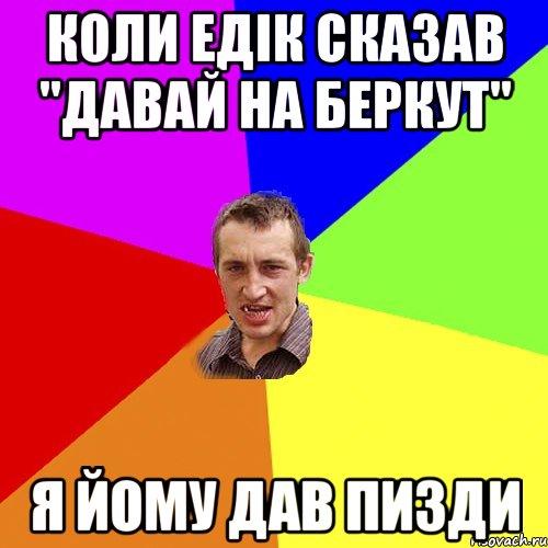 kolya-day-emu-pizdi