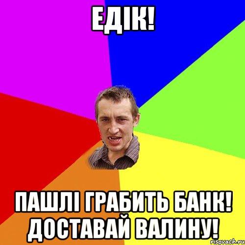 selo-derevnya-porno-film