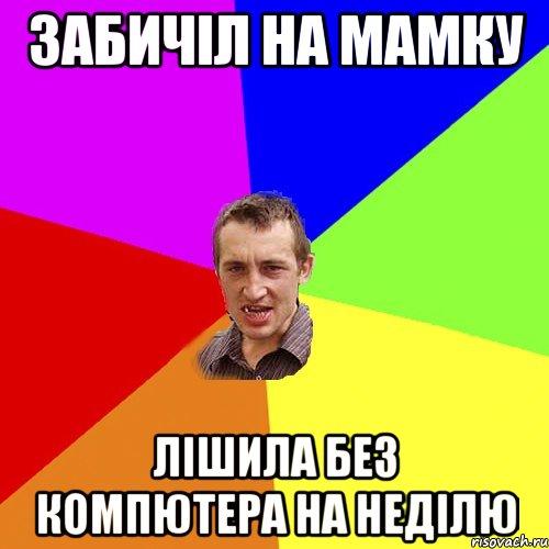 foto-zreloy-russkoy-mamki