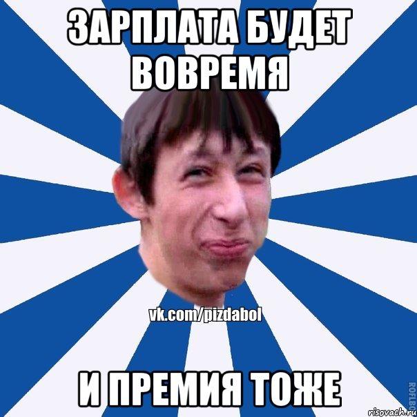 Правительство РФ предлагает Госдуме и дальше не индексировать выплаты госслужащим, военным и судьям - Цензор.НЕТ 4529