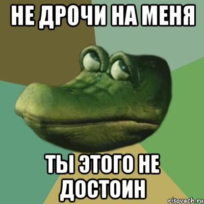 muzhik-drochit-v-ochke-u-babi