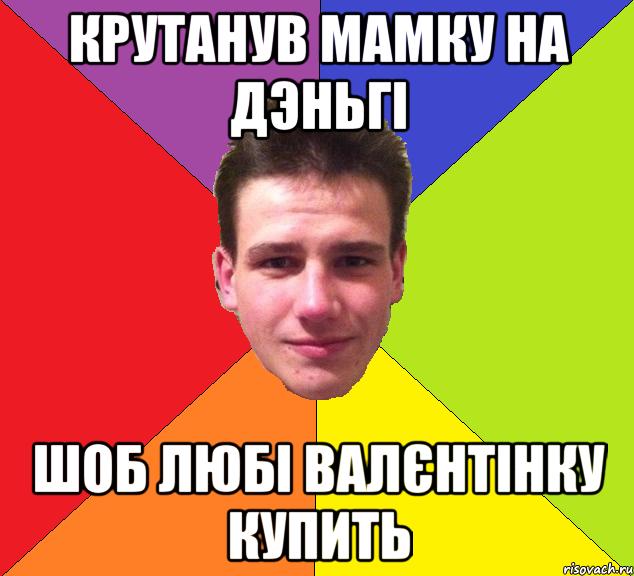 devushki-pisayut-muzhchinam-v-rot