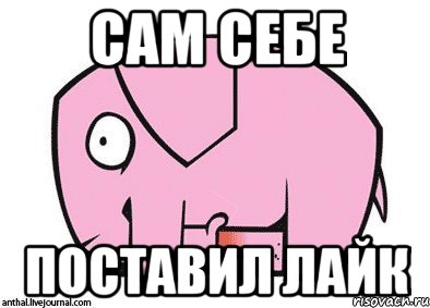 Санкционное давление на Россию должно быть усилено, - Гройсман - Цензор.НЕТ 2717