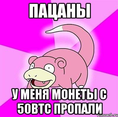sloupok_43970132_orig_.jpg