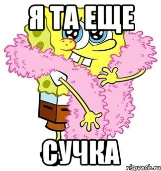 ginekologicheskie-lecheniya-vlagalisha-foto