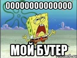 погоды Волгограде песня стс ооооооу ооооооуо человек разговаривает