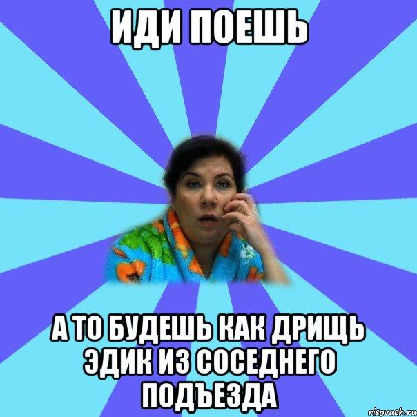 devushka-iz-sosednego-podezda