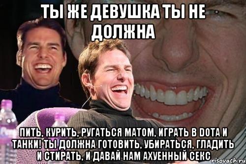 seksualnaya-devchonka-rugaetsya-matom-v-horoshem-kachestve
