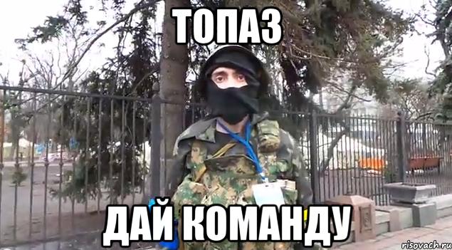 Торжества по случаю Дня достоинства и свободы в Киеве будут охранять более 4 тысяч полицейских, - Шкиряк - Цензор.НЕТ 9717
