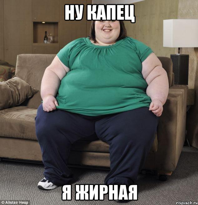kak-hodyat-tolstie-zhenshini